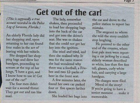 ut-ur-bilen